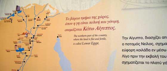 Downloads Alternative Egypt Travel Guide